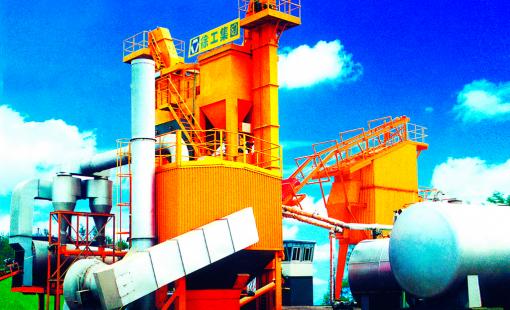 Асфальтный завод LQC80